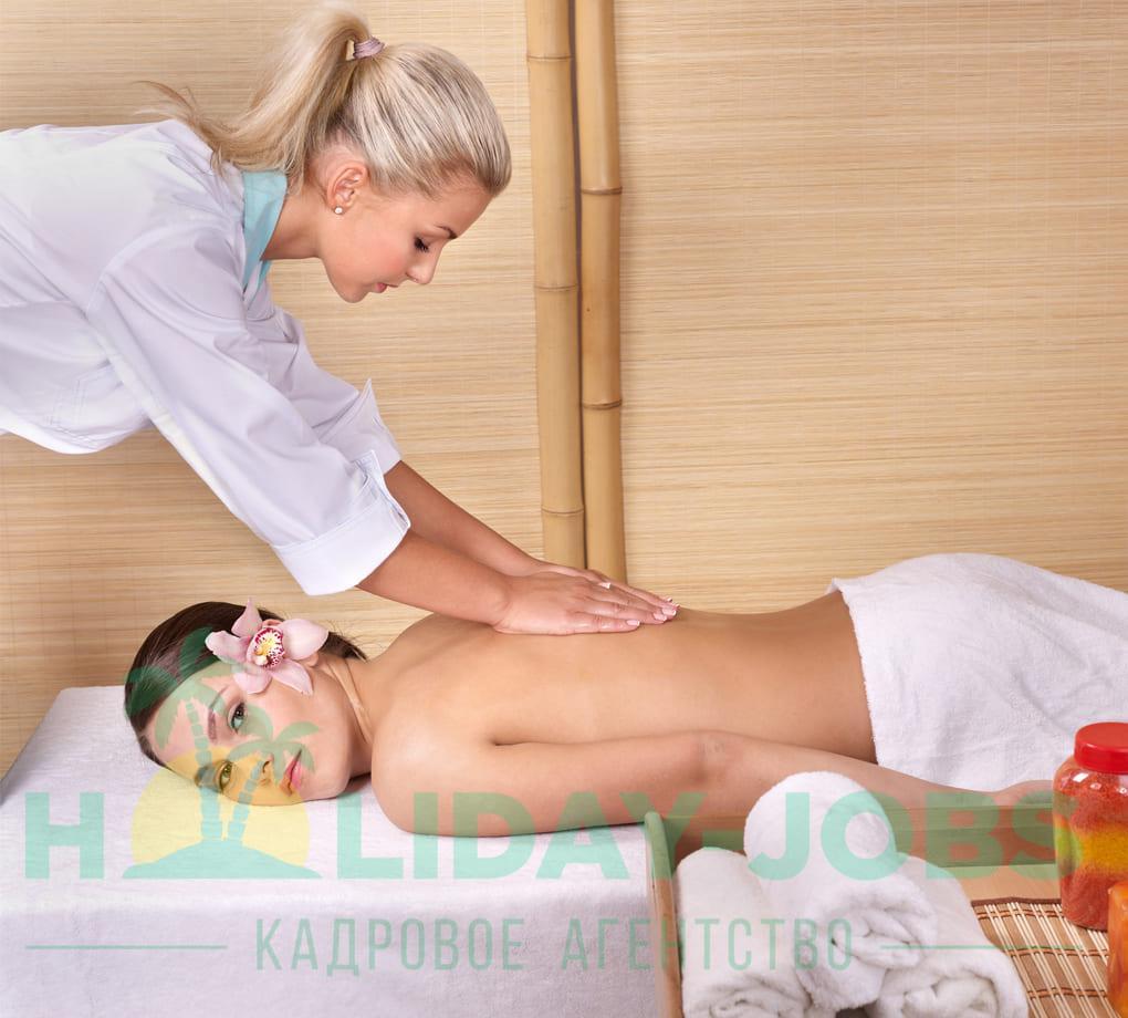 Работа массажистом в Турции