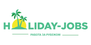 Holiday-jobs